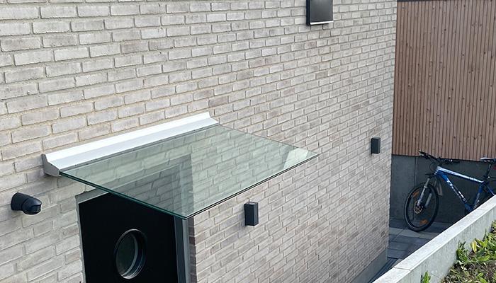 Glasbaldakiner i Aalborg